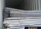加工管缝锚杆 管缝锚杆厂家 矿用管缝锚杆价格