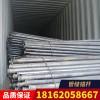 管缝式锚杆厂家加工 矿用管缝式锚杆价格