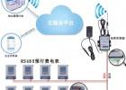 无线终端充值远控预付费智能电表