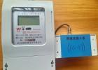 农村浇地预付费灌溉电表一表多卡公用三相三线动力电表