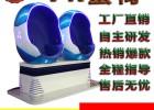 酷之乐vr|广州vr设备厂家|vr设备加盟|VR游戏设备