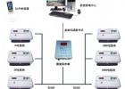 DDSH型多用户集中式电表远程自动抄表与控制系统