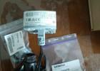 QAM2161.040;QAM2171.040风管温度传感器