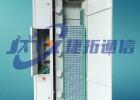 三网合一ODF光纤配线架型号介绍