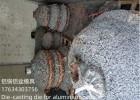 辽源模具厂水泥模具铸铝锅模具