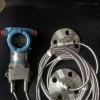 罗斯蒙特3051液位变送器价格