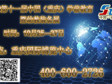 2019第十一届中国(重庆)纸品博览会