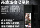 C8EX防爆工业级加固4G高清红外夜视巡检记录仪
