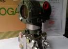 日本横河EJA110A差压变送器EJA110E新款差压变送器