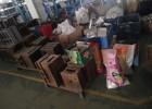 茶山回收废铁废钢今日市场报价;横沥报废旧模具回收找亿顺
