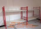 久諾家具常年供應學生宿舍上下床經濟適用職工雙層床