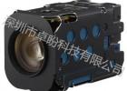 索尼FCB-CX1010P高清一体化机芯