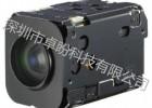 索尼FCB-CX1020P高清一体化机芯