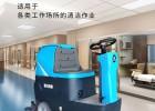 厂家推荐小型驾驶式洗地机DJ60M免费试机