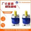 优质小型行星减速机,广东双级行星减速机生产厂