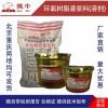 福建灌浆料厂家-环氧树脂灌浆料-二次灌浆料