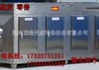 光解光氧催化废气处理环保设备光氧等离子一体机工业废气净化器