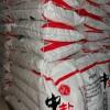 咸阳中盐软水盐离子交换树脂再生剂工业盐融雪剂