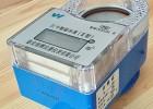 预付费IC卡式智能冷水表