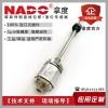 NADO拿度磁致伸缩位移传感器液位计防爆拉杆尺电子尺冶炼轧机