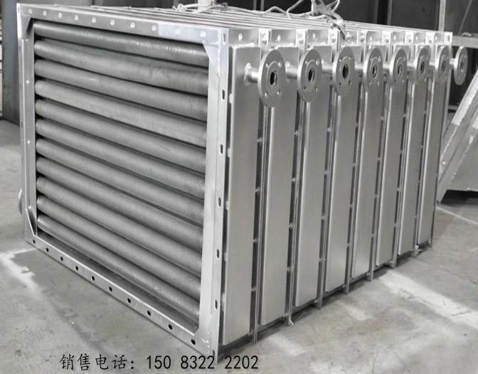 蒸汽翅片管散热器 (3)