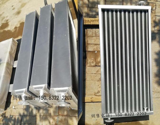 工业烘干用翅片管散热器 (5)