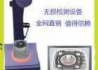上海真晶X-BJI氣泡氣孔x線檢查儀