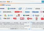 2019亚洲智能集成及智能制造解决方案展