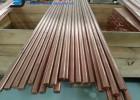 专业生产优质CuNi2Be铍镍铜 CuNi2Be铍铜零售批发
