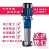 威海南方泵业  CDMF20-15  厂家直销