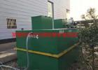江蘇醫院污水處理設備資訊