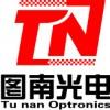 群创奇美 10.1寸商用液晶屏 EJ101IA-01G