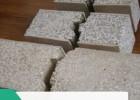隔音轻质聚苯颗粒水泥复合墙板,轻质隔墙防火板,水泥隔墙板