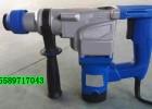 127v电锤 矿用127电锤