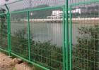 广西边框双丝边护栏 南宁小区道路折弯绿色围栏铁丝网