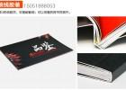 南京印刷工厂-南京印刷