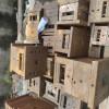 常平模具铁回收站,横沥回收旧模具,收购废旧模具模胚价格表