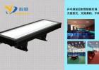 乒乓球室灯光,零直射光乒乓球室灯具