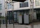 IPX1、IPX2旋转滴水试验装置SC-XZDS12