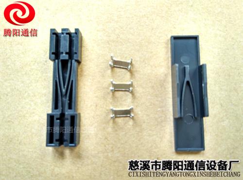 皮线光缆分支器 1分2光纤分支器 光纤保护盒