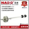 NADO/拿度液压微型紧凑MH磁致伸缩传感器/位移油位液位计