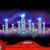 节日灯光展策划工程商家给你策划带来未来展