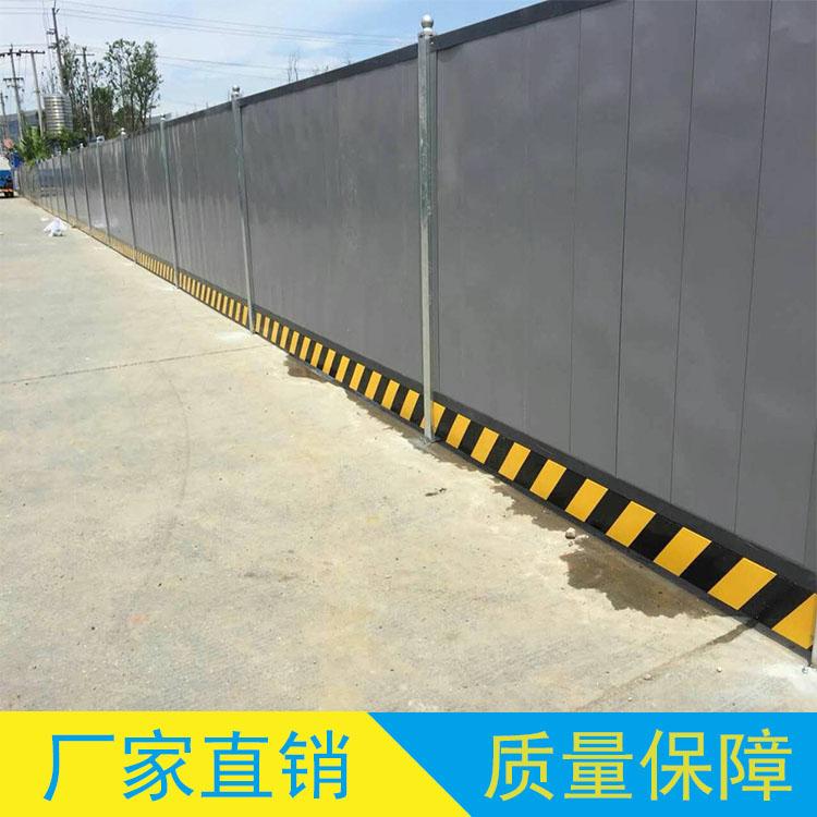 平面扣板围挡厂家直销市政工程围挡  房地产圈地隔离彩钢围蔽
