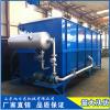 食品行业 印染行业 气浮处理设备 平流式溶气气浮机