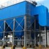 布袋除尘器工业除尘器设备重庆科杰环保废气处理设备除尘器配件