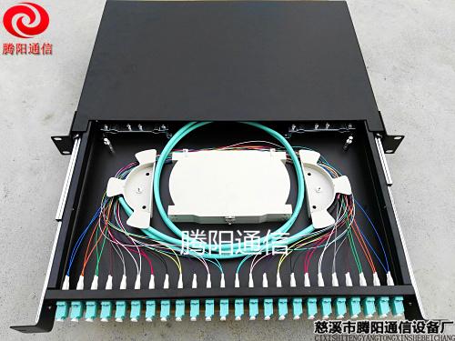 OM3LC48芯光纤配线架