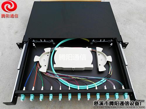 24口OM3万兆多模光纤配线架