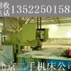 北京旧机床回收公司 收购二手卷板机剪板机