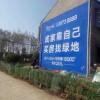 怀化市会同县麻阳县新晃县墙体广告、彩绘喷绘制作