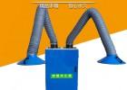 环保 单臂旱烟净化器 旱烟除尘净化器的维护保养